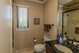 80 Oyster Bay Court - Photo 20