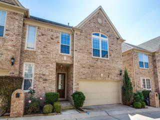 3933 Spring Garden Drive, Colleyville, TX 76034 (MLS #13565478) :: The Mitchell Group