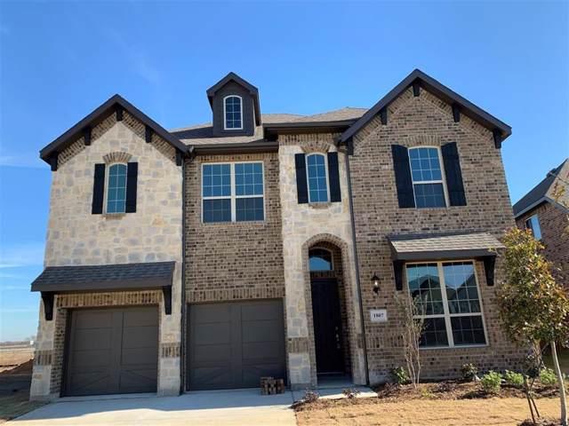 1807 Gristmill Drive, Mansfield, TX 76065 (MLS #14154259) :: The Tierny Jordan Network