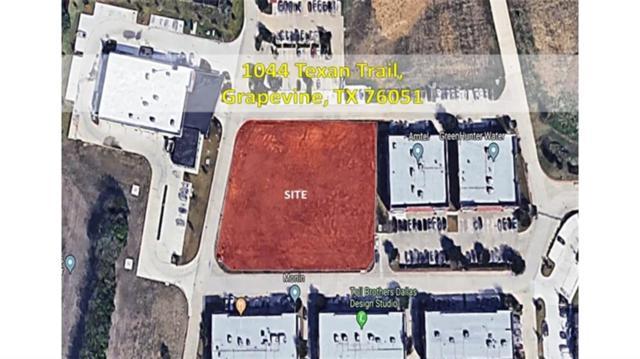 1044 Texan Trail, Grapevine, TX 76051 (MLS #13877151) :: RE/MAX Town & Country