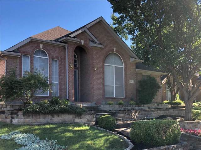 253 Ridge Cove Drive, Lewisville, TX 75067 (MLS #14121243) :: All Cities Realty
