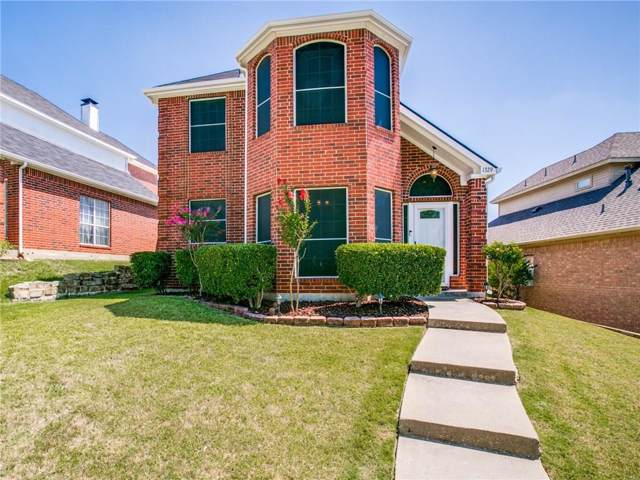 1329 Marken Court, Carrollton, TX 75007 (MLS #14139254) :: Lynn Wilson with Keller Williams DFW/Southlake