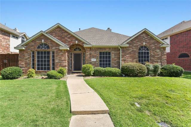 445 Misty Lane, Lewisville, TX 75067 (MLS #14139492) :: RE/MAX Town & Country