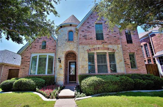 5701 Country View Lane, Frisco, TX 75036 (MLS #14147997) :: North Texas Team | RE/MAX Lifestyle Property