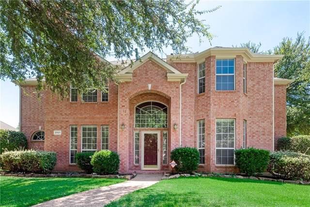 2921 Tophill Lane, Flower Mound, TX 75022 (MLS #14162937) :: Real Estate By Design