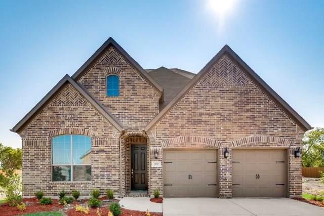 572 Spruce Trail, Forney, TX 75126 (MLS #14166241) :: RE/MAX Landmark