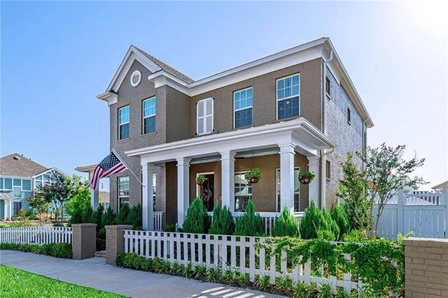 2220 Tremont Boulevard, Mckinney, TX 75071 (MLS #14166522) :: Kimberly Davis & Associates
