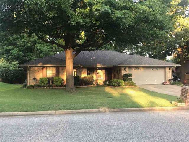 204 Goodnight Trail, Longview, TX 75604 (MLS #14167158) :: RE/MAX Town & Country