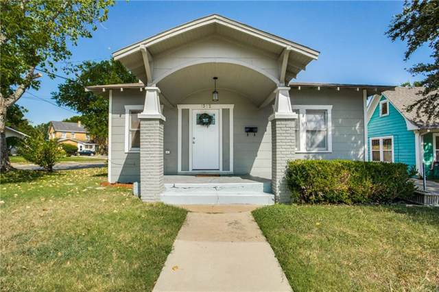 1312 Odd Street, Fort Worth, TX 76164 (MLS #14170173) :: RE/MAX Town & Country
