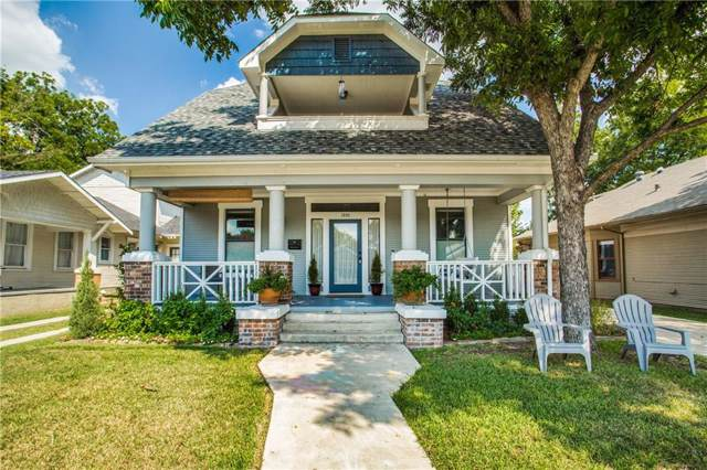 1935 Fairmount Avenue, Fort Worth, TX 76110 (MLS #14181878) :: The Real Estate Station