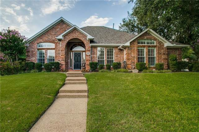 233 Suzanne Way, Coppell, TX 75019 (MLS #14184852) :: The Heyl Group at Keller Williams