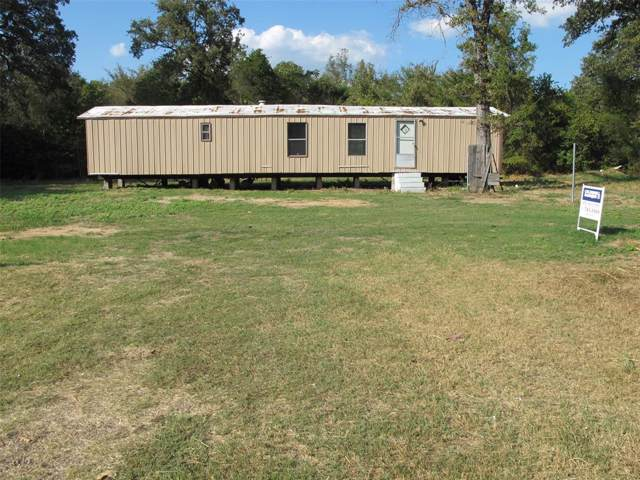336 E Quanah Road #19, Mabank, TX 75156 (MLS #14195640) :: RE/MAX Landmark