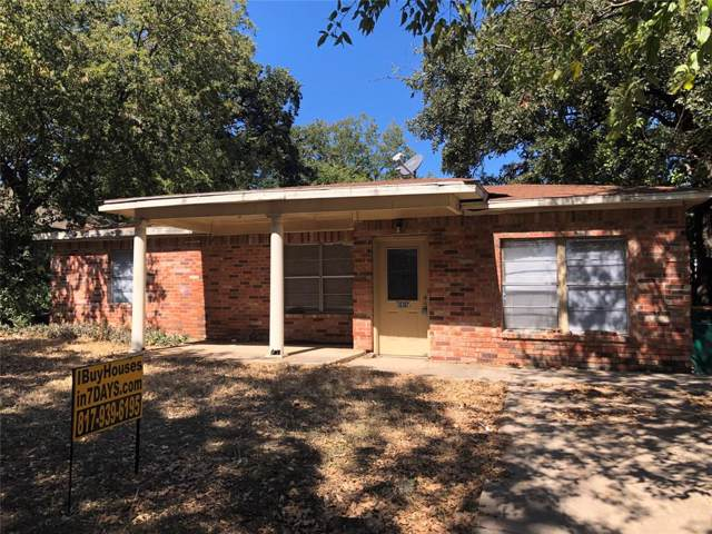337 Ash Street, Lewisville, TX 75057 (MLS #14202474) :: The Real Estate Station