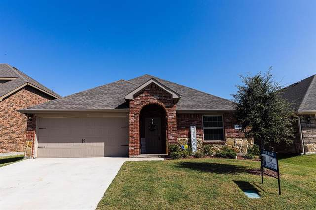 2220 Willard Way, Forney, TX 75126 (MLS #14202923) :: Lynn Wilson with Keller Williams DFW/Southlake
