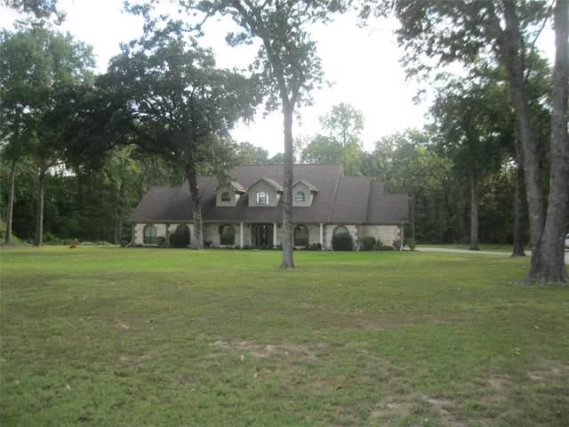 1054 County Road 4116, Quitman, TX 75783 (MLS #14203758) :: Lynn Wilson with Keller Williams DFW/Southlake