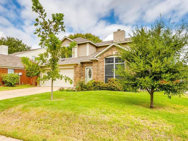 2400 Windchase Drive, Flower Mound, TX 75028 (MLS #14203950) :: RE/MAX Town & Country