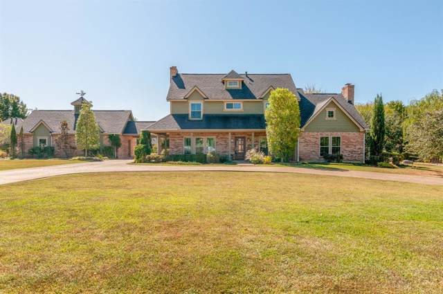 1490 Galilee Drive, Keller, TX 76262 (MLS #14204120) :: Frankie Arthur Real Estate