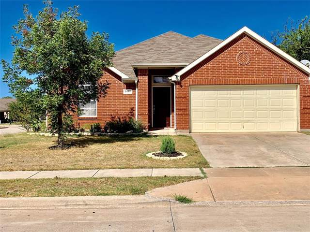 5144 Meandering Creek Court, Fort Worth, TX 76179 (MLS #14205146) :: RE/MAX Town & Country