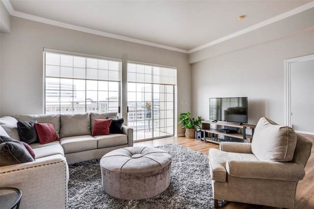 3225 Turtle Creek Boulevard #1046, Dallas, TX 75219 (MLS #14206550) :: Lynn Wilson with Keller Williams DFW/Southlake