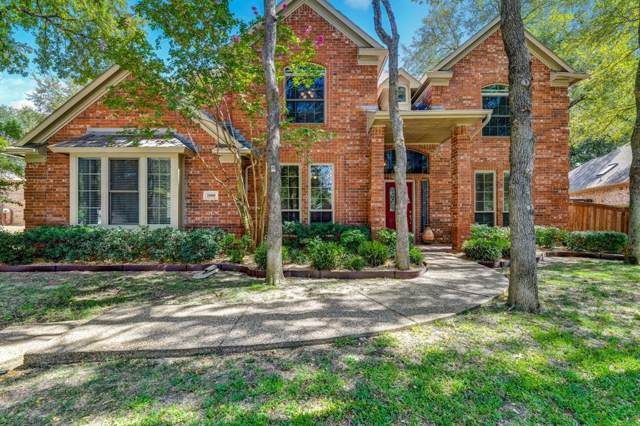 2000 Woodland Boulevard, Flower Mound, TX 75022 (MLS #14208858) :: Hargrove Realty Group