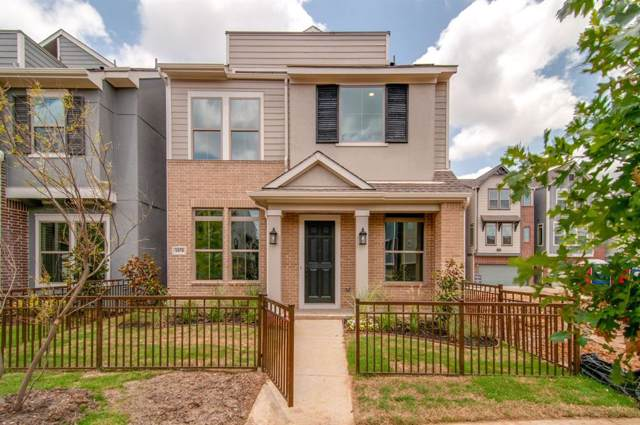 1070 Tea Olive Lane, Dallas, TX 75212 (MLS #14210578) :: RE/MAX Town & Country
