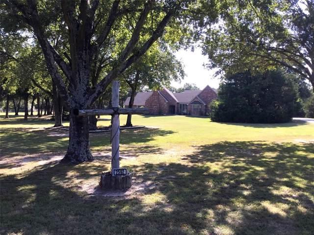 2592 Meadow Way, Terrell, TX 75160 (MLS #14212026) :: Lynn Wilson with Keller Williams DFW/Southlake