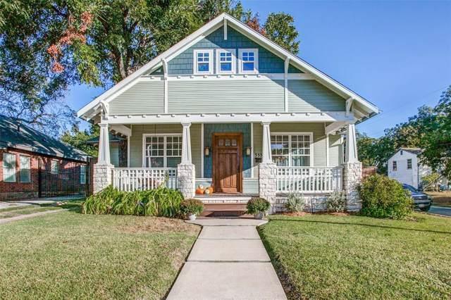 5355 Richard Avenue, Dallas, TX 75206 (MLS #14214402) :: Robbins Real Estate Group