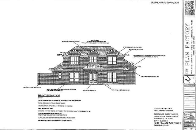 2005 Royal Crest Drive, Mansfield, TX 76063 (MLS #14220915) :: RE/MAX Town & Country
