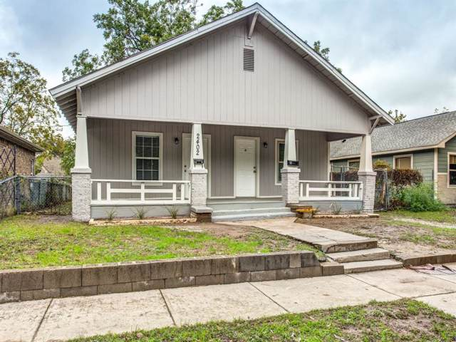 2402 Market Avenue A & B, Fort Worth, TX 76164 (MLS #14222516) :: RE/MAX Town & Country