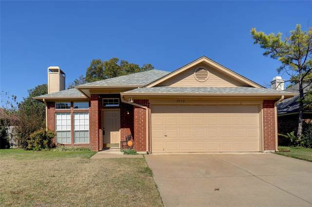 1932 Ashley Drive, Fort Worth, TX 76134 (MLS #14224039) :: RE/MAX Town & Country