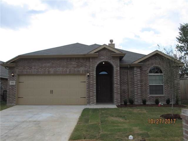 1912 Belshire Court, Fort Worth, TX 76140 (MLS #14224679) :: RE/MAX Town & Country