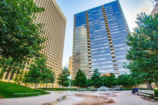 1200 Main Street #1105, Dallas, TX 75202 (MLS #14226532) :: HergGroup Dallas-Fort Worth