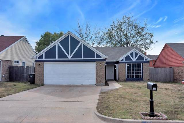 4636 Greenfern Lane, Fort Worth, TX 76137 (MLS #14227221) :: RE/MAX Town & Country