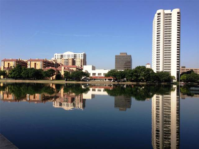330 Las Colinas Boulevard E #718, Irving, TX 75039 (MLS #14228611) :: RE/MAX Town & Country