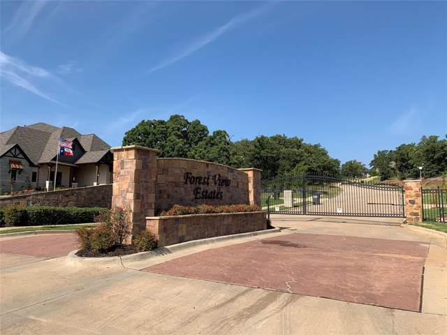 600 Forest View Court, Keller, TX 76248 (MLS #14231874) :: RE/MAX Town & Country