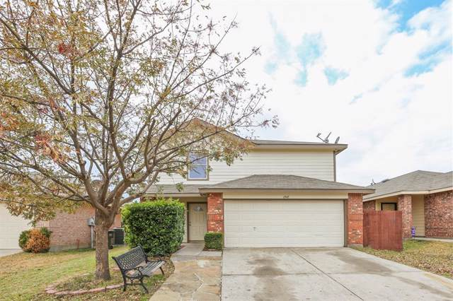 6945 Meadow Way Lane, Fort Worth, TX 76179 (MLS #14232207) :: All Cities Realty