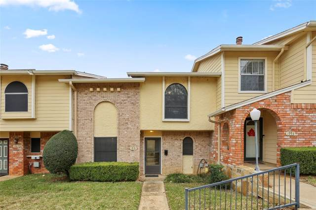 1991 Shorewood Drive, Grapevine, TX 76051 (MLS #14232257) :: All Cities Realty