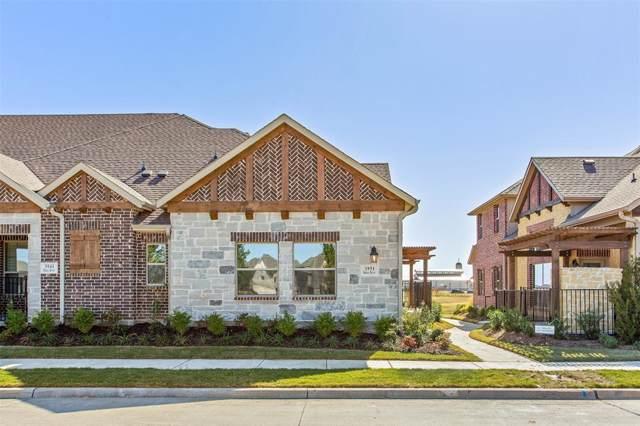 3951 Dalea Drive, Prosper, TX 75078 (MLS #14232610) :: Real Estate By Design