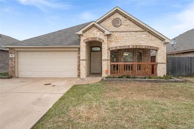 2016 Matador Ranch Road, Fort Worth, TX 76134 (MLS #14235057) :: RE/MAX Town & Country