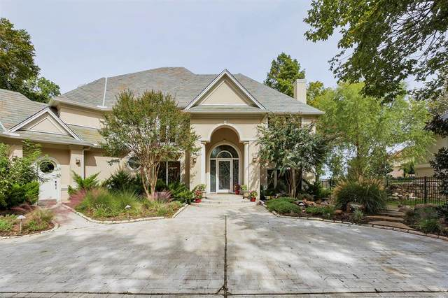 2224 Lakeridge Drive, Grapevine, TX 76051 (MLS #14235542) :: Baldree Home Team