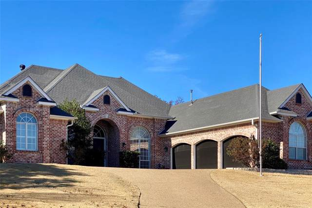 114 Danielle Drive, Hudson Oaks, TX 76087 (MLS #14236073) :: RE/MAX Town & Country