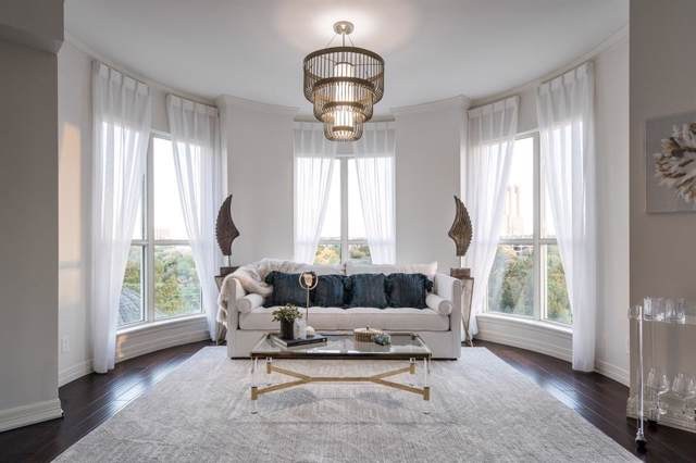 3401 Lee Parkway #507, Dallas, TX 75219 (MLS #14253213) :: The Mitchell Group