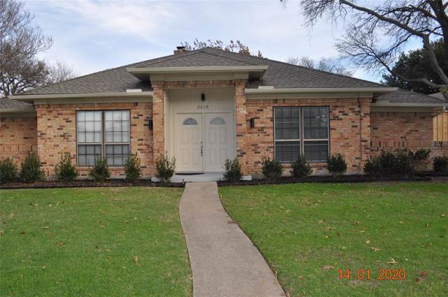 2218 Owens Boulevard, Richardson, TX 75082 (MLS #14254194) :: Hargrove Realty Group
