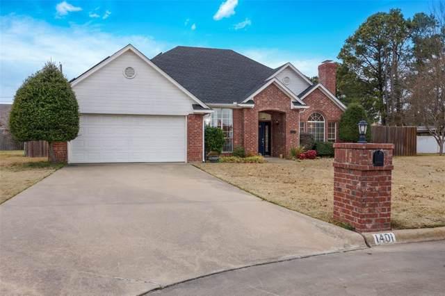 1401 Jennifer Circle, Sulphur Springs, TX 75482 (MLS #14254257) :: Lynn Wilson with Keller Williams DFW/Southlake