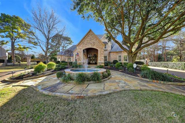 1802 Lantana Court, Southlake, TX 76092 (MLS #14258786) :: All Cities Realty