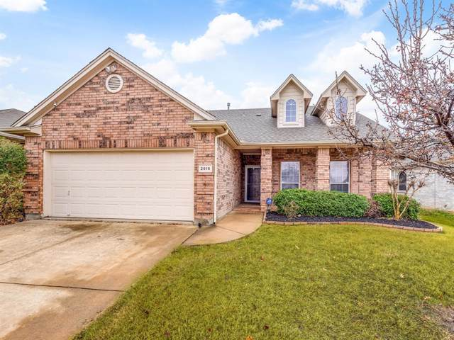 2616 Evening Shade Drive, Fort Worth, TX 76131 (MLS #14258828) :: RE/MAX Pinnacle Group REALTORS