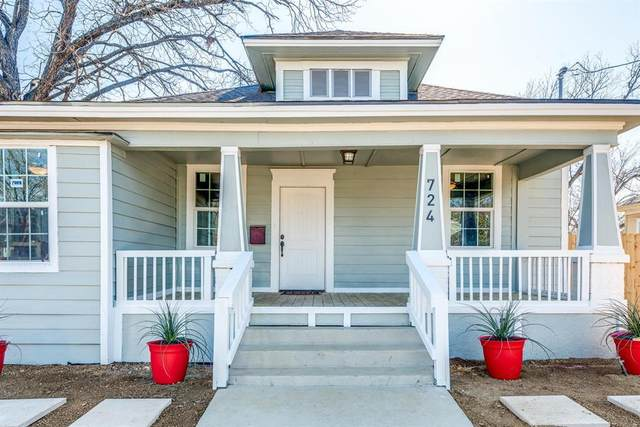 724 W 10th Street, Dallas, TX 75208 (MLS #14264025) :: Ann Carr Real Estate