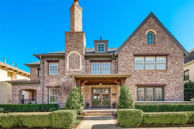 2308 State Boulevard, Mckinney, TX 75071 (MLS #14264479) :: The Kimberly Davis Group