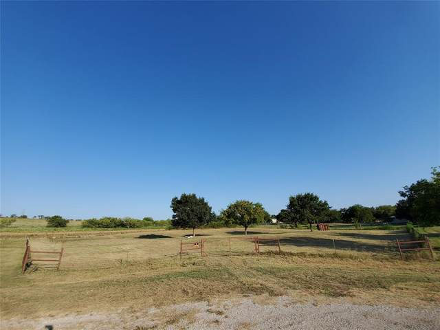 TBD Valley Court, Willow Park, TX 76087 (MLS #14266390) :: Trinity Premier Properties