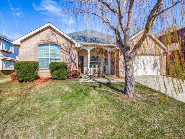 108 Northfield Circle, Hickory Creek, TX 75065 (MLS #14267609) :: All Cities Realty